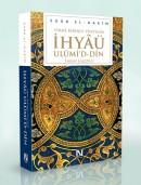 Yirmibirinci Yüzyılda İhyâü Ulûmi'd-dîn