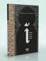 islam-iman-ihsan-insan-kitap-foto